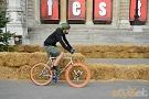 Bikes in Wien