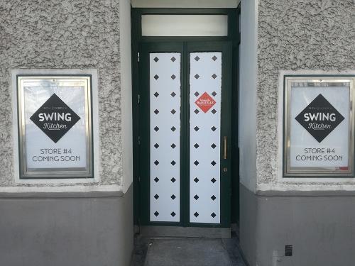 Swing kitchen 4 in der josefstadt 1080 wien schillingers swing kitchen preisliste altavistaventures Images