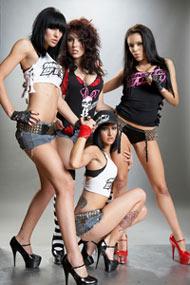 Fuel Girls